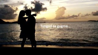 Gugmang Wa Damha (Lyric Video)