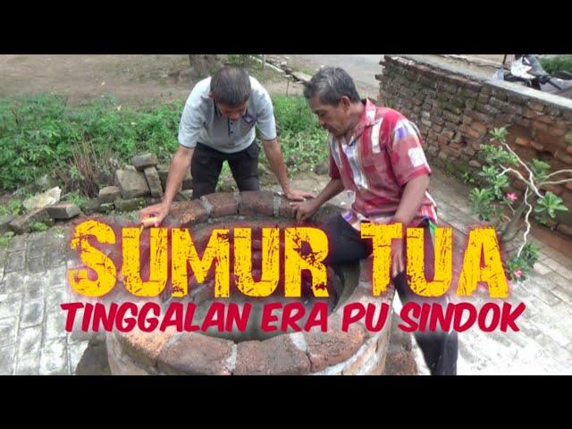 Ditemukan Sumur Tua Umur Ribuan Tahun Era Pu Sindok/Nganjuk/#sumur_tua_pu_sindok