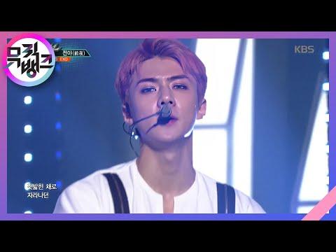 뮤직뱅크 Music Bank - 전야 (前夜) - EXO (The Eve - EXO).20170721
