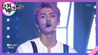 Video 뮤직뱅크 Music Bank - 전야 (前夜) - EXO (The Eve - EXO).20170721 download MP3, 3GP, MP4, WEBM, AVI, FLV November 2017