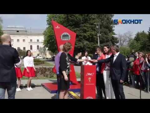 В Волгограде запустили часы обратного отсчета до ЧМ-2018