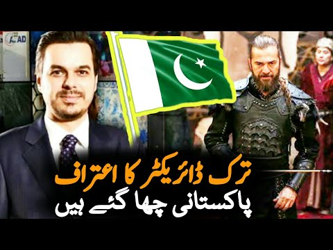 Turkey TRT Director Praising Pakistanies | TeamErtugrul | Ertugrul Youtube Record | Turkish Drama