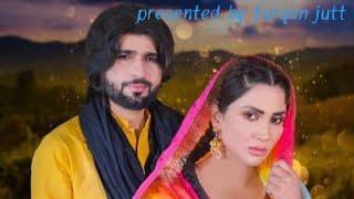 main keda majboor aan dholya new super hit song 1new zeshan rokhry song 1