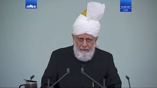 Friday Sermon 17 April 2020 (Urdu): Men of Excellence