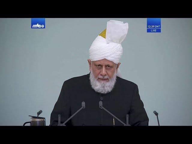 Friday Sermon 17 April 2020 (Urdu): Men of Excellence