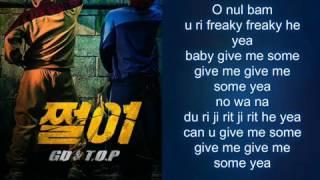 Gambar cover GD X TOP - ZUTTER (easy lyrics)