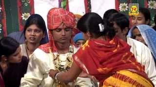 Vivah Gali - Ladni Bhojiya | Vivah Bhaitaiya Geet | Nemichand Kushwaha