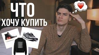 видео Купить Adidas Raf Simons x Adidas Ozweego 2 в Москве