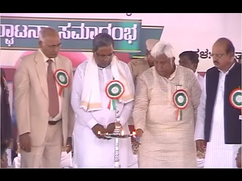 Gadag District Court Inauguration Function at Gadag on 26-04-2015
