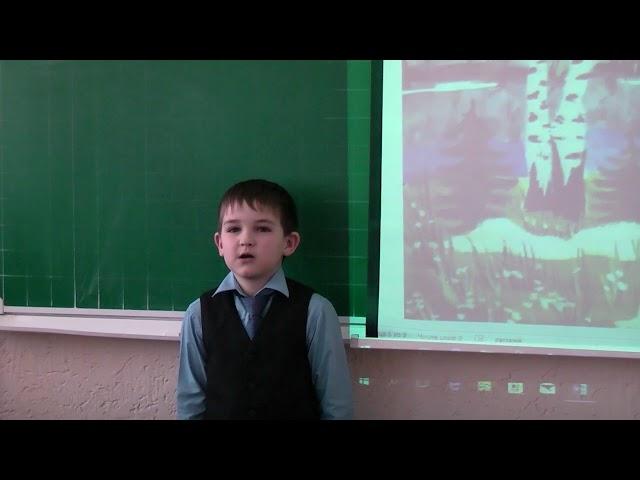 Изображение предпросмотра прочтения – ДмитрийДонцов читает произведение «Весна и ручей» В.В.Ланцетти