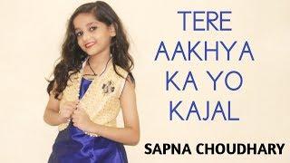 eri Aakhya Ka Yo Kajal || Superhit Sapna Song  | Tannu Jha | Mudra Dance Studio
