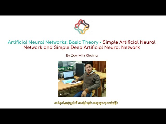 Simple Artificial Neural Network and Simple Deep Artificial Neural Network