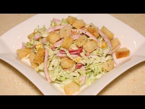 Простой салат из пекинской капусты с сухариками. Так просто!