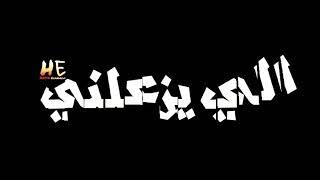 افجر حالات واتس مهرجانات 2020 حلقولو عن الصحاب