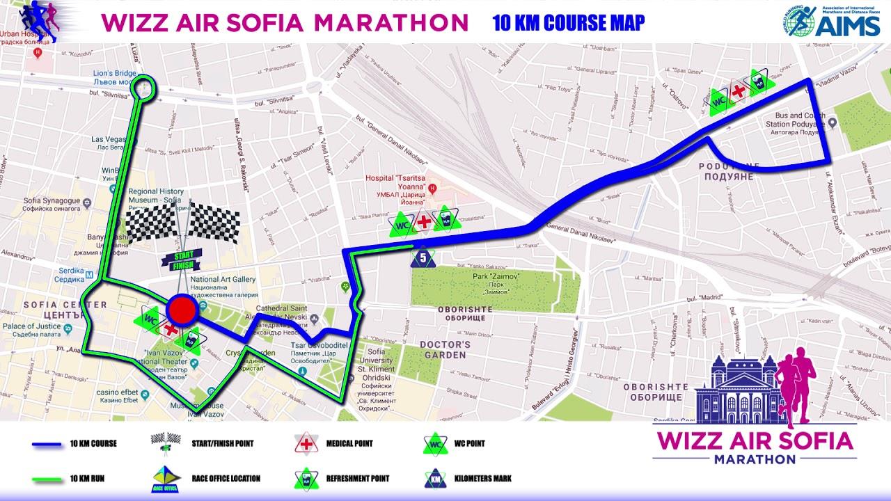 Karta Na Traseto Marathon Sofia