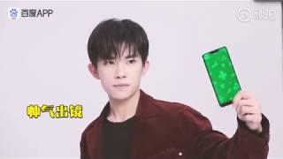 【TFBOYS易烊千玺】百度APP代言花絮 西装小千无法阻挡的魅力!【Jackson Yee】