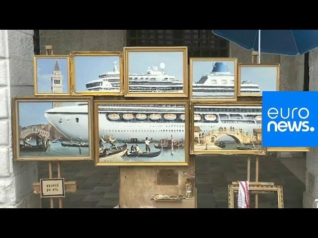 Watch: Guerrilla artist 'Banksy' sets up stall outside Venice Biennale