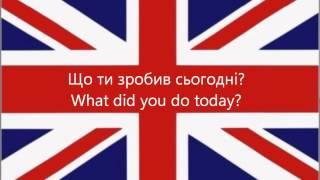 150 англійські фрази для початківців
