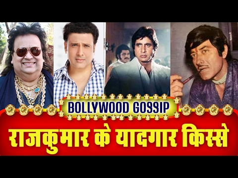 3 Top stories of bollywood star rajkumar