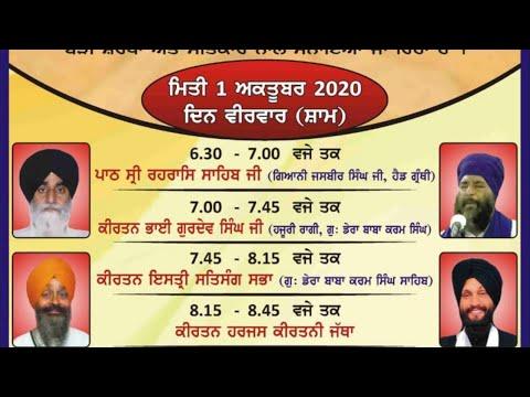 Live-Now-Gurmat-Kirtan-Samagam-From-Rashid-Market-Jamnapar-Delhi-01-Oct-2020