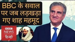 Pakistan's Foreign Minister Shah Mehmood Qureshi not sure about Jaish's role in Pulwama attack?