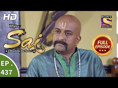 Mere Sai - Ep 437 - Full Episode - 28th May, 2019