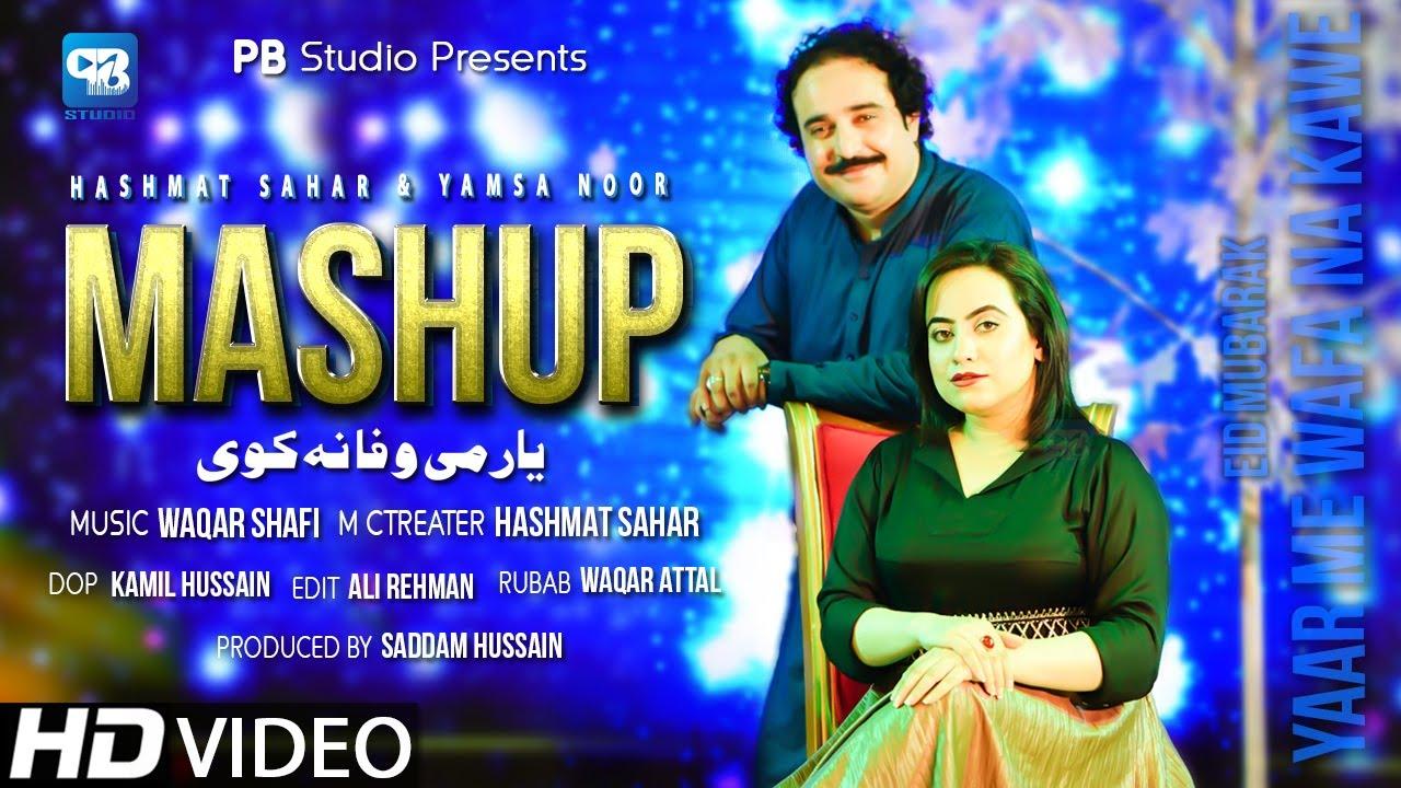 Yamsa Noor & Hashmat Sahar New Song 2021 | Yar Me Wafa na Kawe | Mashup | Pashto new Eid songs 2021