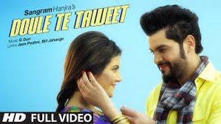 Sangram Hanjra: DOULE TE TAWEET (Full Video) G GURI   New Punjabi Song 2016