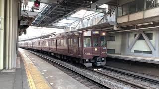 石切駅を発車する近鉄5800系復刻塗装車DH02 普通東生駒行き