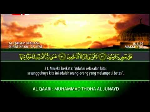 Mohammed Taha Al-Junaid - Al Qalam