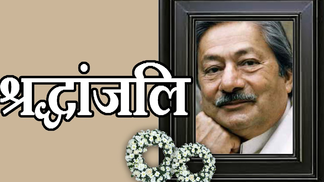 saeed jaffrey movies listsaeed jaffrey age, saeed jaffrey actor death, saeed jaffrey biography, saeed jaffrey actor, saeed jaffrey wikipedia, saeed jaffrey 2015, saeed jaffrey funeral, saeed jaffrey movies list, saeed jaffrey married, saeed jaffrey net worth, saeed jaffrey died, saeed jaffrey autobiography, saeed jaffrey imdb, saeed jaffrey first wife
