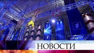Зрители Первого канала увидят экстремальное шоу «Русский ниндзя». Накону— пять миллионов рублей.