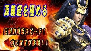 無双OROCHI3 https://store.playstation.com/#!/ja-jp/tid=CUSA12240_0...
