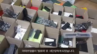 원로마(아마르) 레플리카 명품시계 랜덤박스 영상~