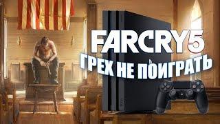 [Обзор] FAR CRY 5: ГРЕХ НЕ ПОИГРАТЬ (PS4/ Xbox ONE/ PC )