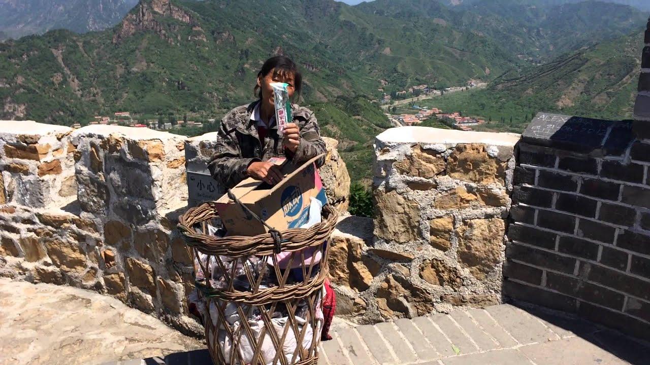 Huangyaguan Pass Great Wall of China, Tianjin - YouTube
