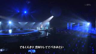 【LIVE】 Kana Nishino - motto.