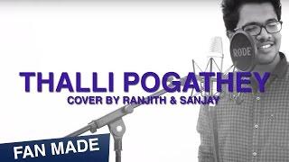 Acham Yenbadhu Madamaiyada - Thalli Pogathey Cover by Ranjith & Sanjay | Ondraga Entertainment