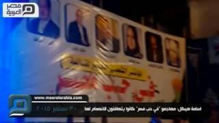 مصر العربية | اسامة هيكل: مهاجمو