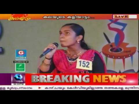 Shifna Mariyam Grabs 2nd Place Three Years In A Row For Mimicry