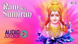 Ram Ka Sumiran - Shree Ram Bhajans Non Stop | Ram Se Bada Ram Ka Naam