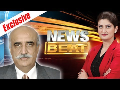 Khurshid Shah Exclusive | News Beat | SAMAA TV | Paras Jahanzeb | 09 June 2017