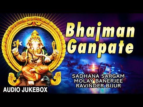 Ganesh Chaturthi Special 2017 I Bhajman Ganpate I Ganesh Bhajans I SADHANA SARGAM, RAVINDER BIJUR