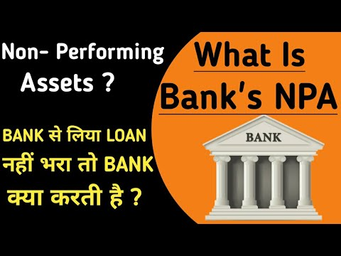 NPA in Banks | Non Performing Assets | Non Performing Assets