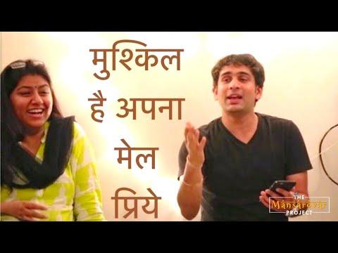 Mushkil Hai Apna Mel Priye : Sunil Jogi |...