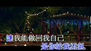 【我的少女時代】電影主題曲-田馥甄Hebe《小幸運》高畫質 KTV 字幕 版