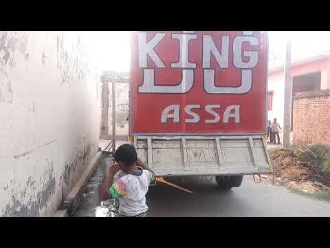 DJ King Assa sound testing.8449479736
