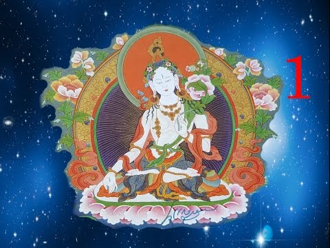 WHITE TARA RETREAT 1/3 (སྒྲོལ་དཀར་ཡིད་བཞིན་འཁོར་ལོའི་བསྒོམ་བཟླས) by Gomde Lharampa