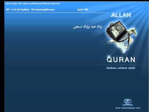 Quran Arabic Tafsir Al-shaarawi 001 Al-Fatiha