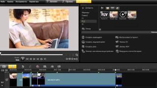 Corel VideoStudio X4. Урок 44. Экспорт фильма